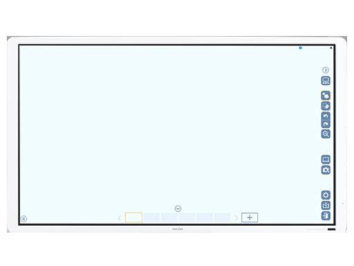 tableau-interactif-ricoh-d6510